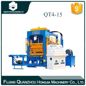 Small Capacity Concrete Brick Making Machine QT4-15 From China