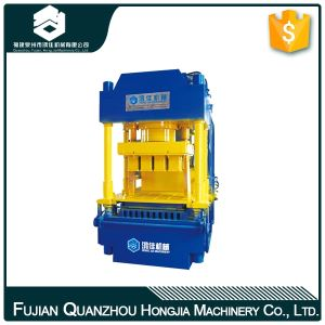 PLC Control System Concrete Block Making Machine Price